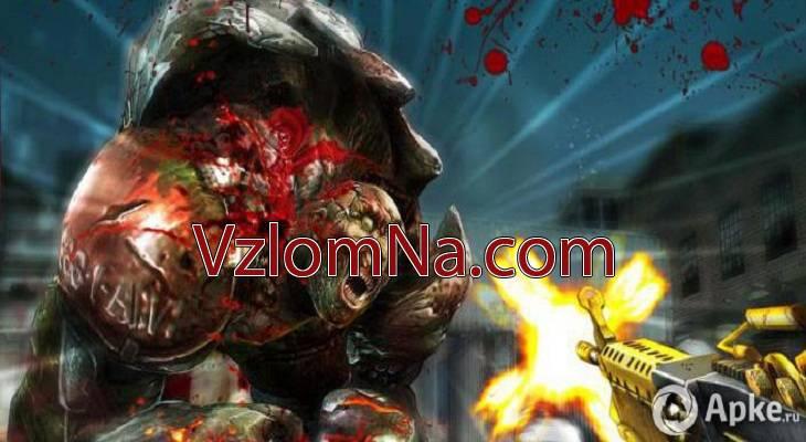 Zombie Frontier Коды и Читы Оружие, Броня и Жизни