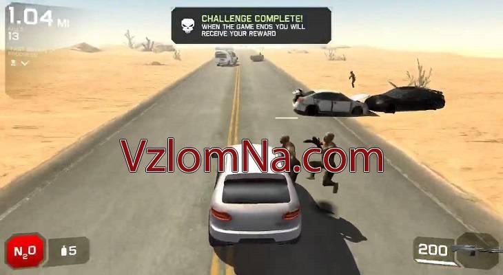 Zombie Highway: Driver's Ed Коды и Читы Золото и Оружие
