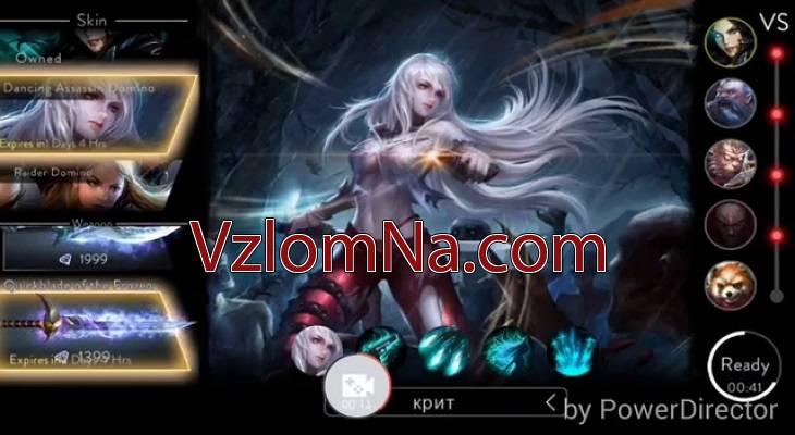 Ace of Arenas Коды и Читы Деньги