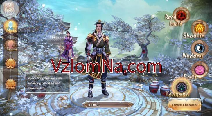 Age of Wushu Dynasty Коды и Читы Здоровье и Энергия