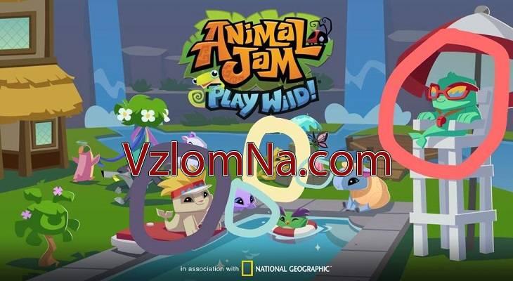 Animal Jam - Play Wild Коды и Читы Кристаллы