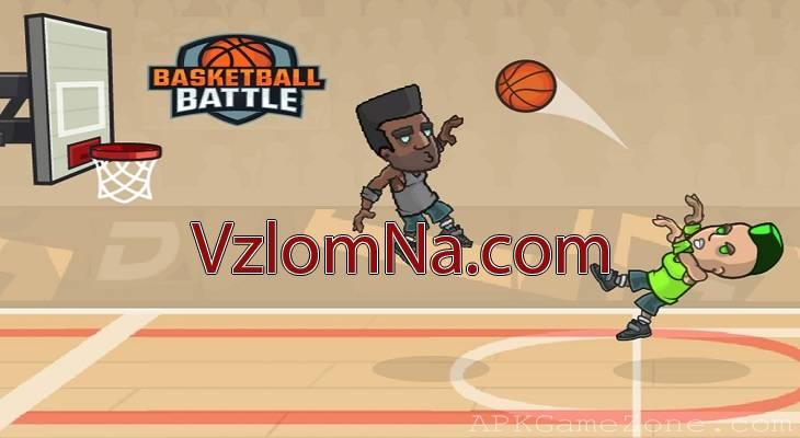 Basketball Battle Коды и Читы Деньги и Золото