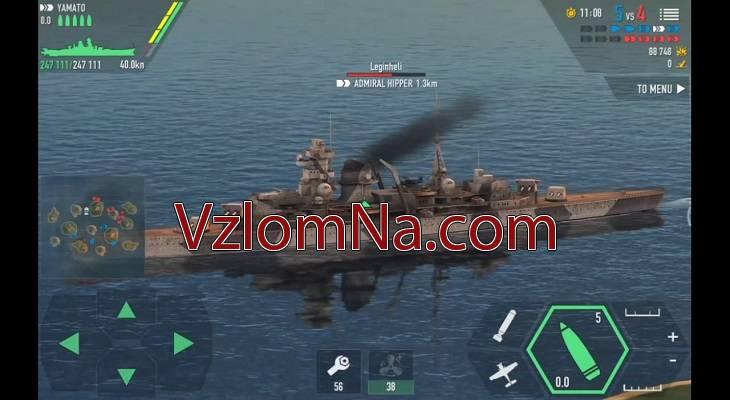 Battle of Warships Коды и Читы Золото и Деньги