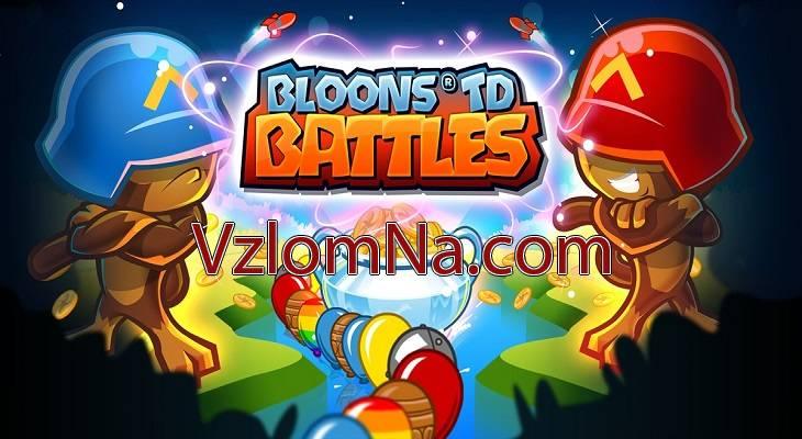 Bloons TD Battles Коды и Читы Монеты и Жизни