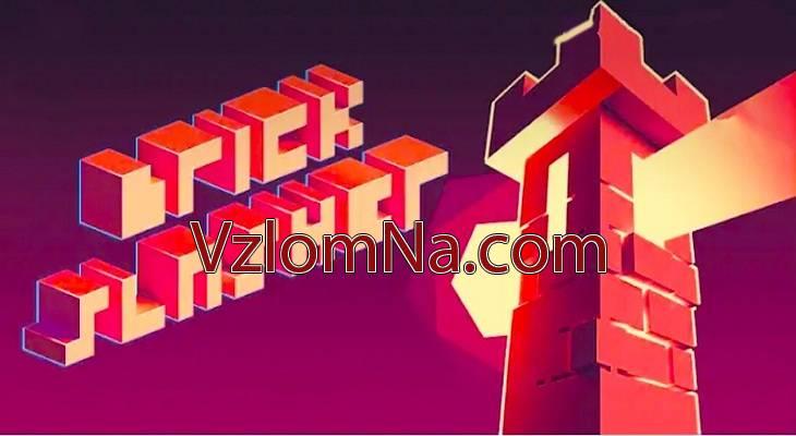 Brick Slasher Коды и Читы Монеты