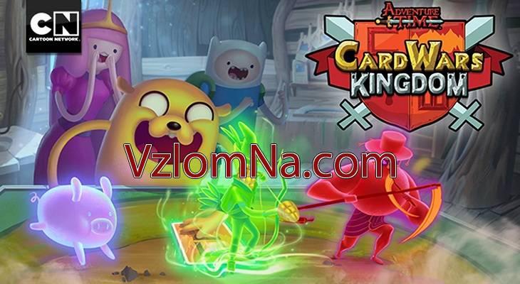 Card Wars Kingdom Коды и Читы Звезды