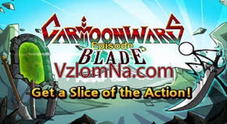 Cartoon Wars: Blade Коды и Читы Монеты