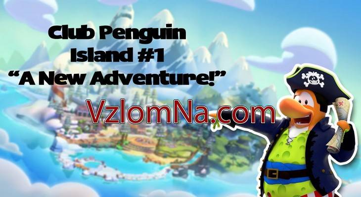 Club Penguin Island Коды и Читы Монеты