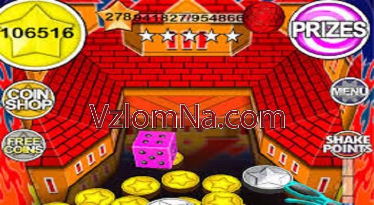 Coin Dozer Коды и Читы Монеты