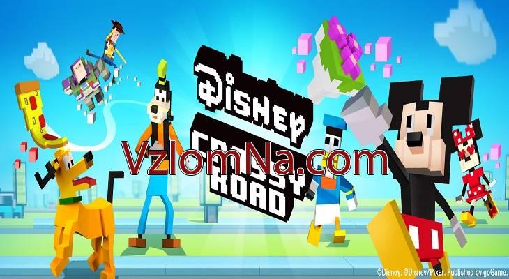Disney Crossy Road Коды и Читы Очки