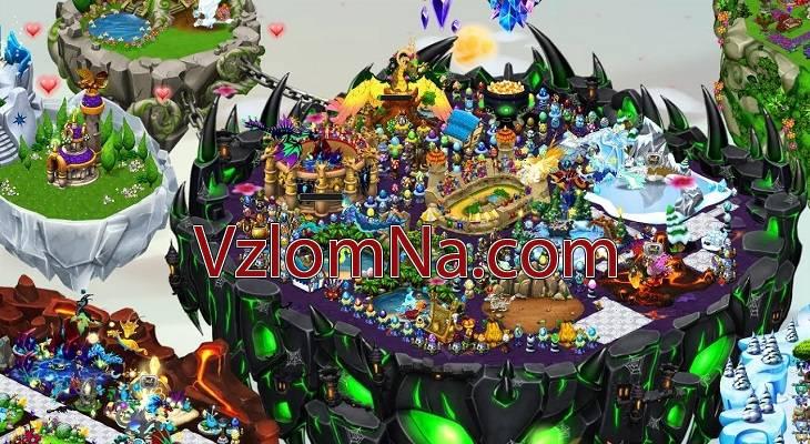 DragonVale Коды и Читы Рубины и Монеты