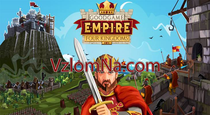 Empire: Four Kingdoms Коды и Читы Золото, Еда и Дерево