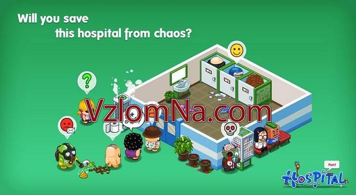 Fun Hospital Коды и Читы Деньги и Кристаллы