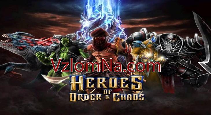 Heroes of Order and Chaos Коды и Читы Монеты и Деньги