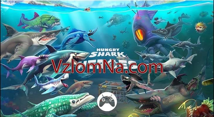 Hungry Shark Heroes Коды и Читы Монеты и Рубины