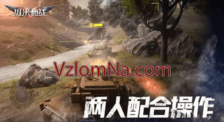 Millet Shootout: Battlefield Frontline Коды и Читы Сила