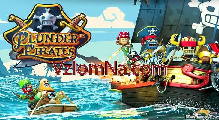 Plunder Pirates Коды и Читы Золото и Драгоценные камни