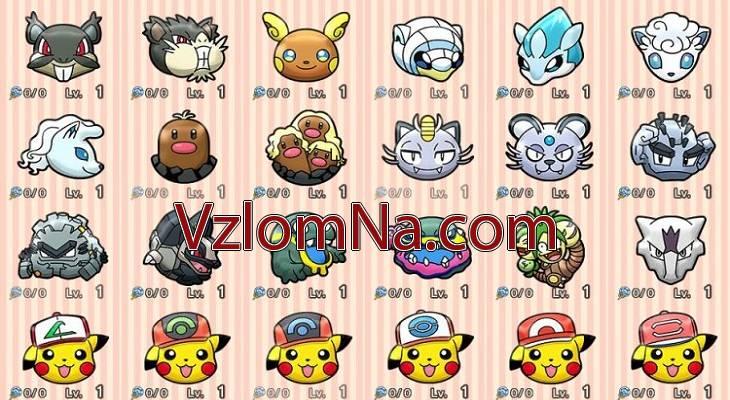 Pokemon Shuffle Mobile Коды и Читы Монеты, Кристаллы и Жизни