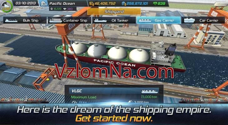 Ship Tycoon Коды и Читы Крсталлы и Топливо