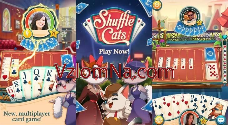 Shuffle Cats Коды и Читы Монеты