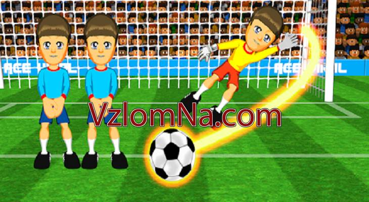 Smashing Soccer Flick Коды и Читы Очки