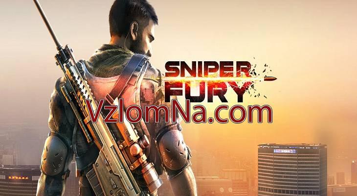Sniper Fury Коды и Читы Энергия, Рубины и Деньги