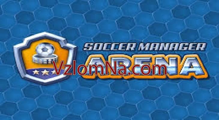 Soccer Manager Arena Коды и Читы Монеты и Деньги