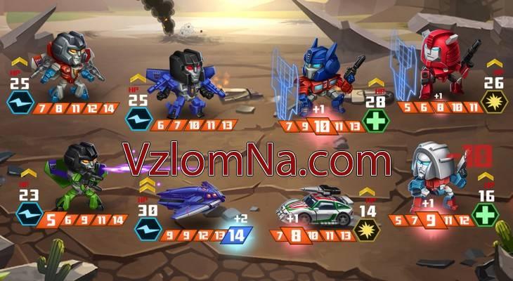 Transformers Battle Tactics Коды и Читы Монеты