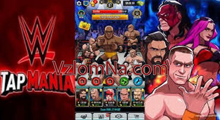 WWE Tap Mania Коды и Читы Деньги и Энергия