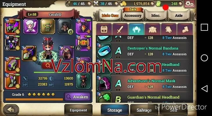Zenonia 5 Коды и Читы Здоровье, Опыт и Энергия