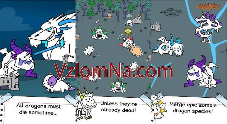 Zombie Dragon Evolution Коды и Читы Монеты и Драгоценные камни