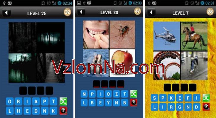 4 Pics 1 Word Коды и Читы Монеты