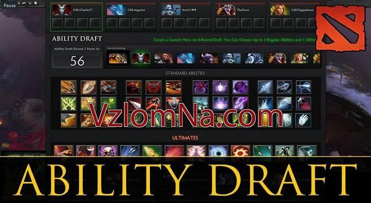 Ability Draft Коды и Читы Оружие