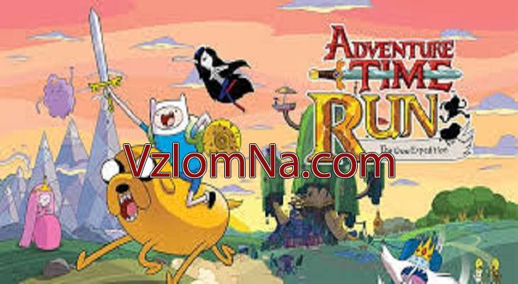 Adventure Time Run Коды и Читы Жизни