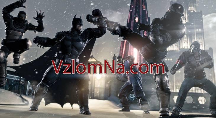 Batman Arkham Origins Коды и Читы Деньги