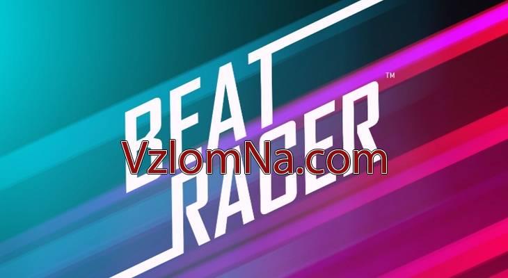 Beat Racer Коды и Читы Монеты