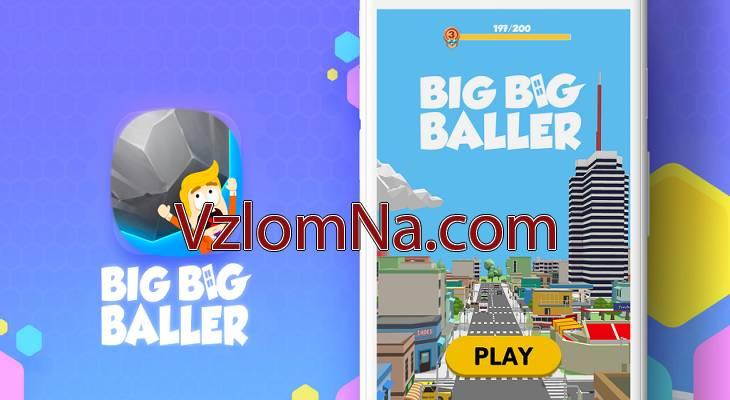 Big Big Baller Коды и Читы Короны