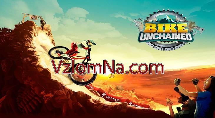Bike Unchained Коды и Читы Золото и Драгоценные камни