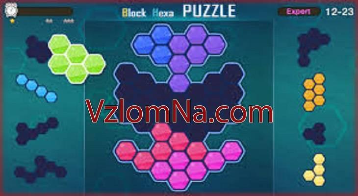 Block Hexa Puzzle Коды и Читы Очки
