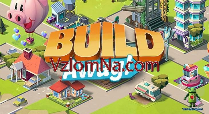 Build Away Коды и Читы Монеты, Жизни и Кристаллы