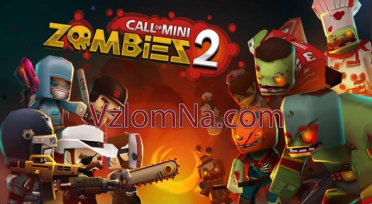 Call of Mini Zombies 2 Коды и Читы Оружие