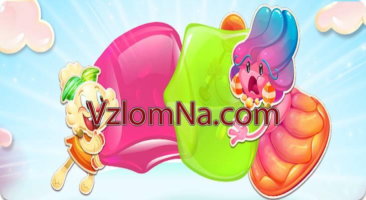 Candy Crush Jelly Saga Коды и Читы Золото