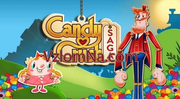 Candy Crush Saga Коды и Читы Вишни