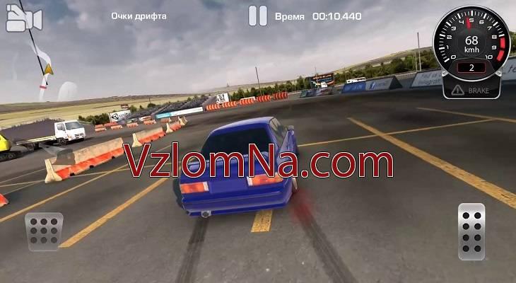 CarX Drift Racing Коды и Читы Топливо