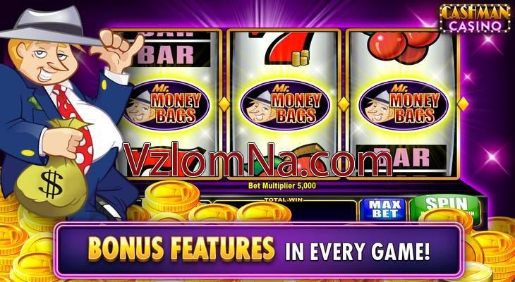 Cashman Casino Коды и Читы Монеты