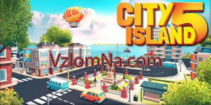 City Island 5 Коды и Читы Деньги и Золото