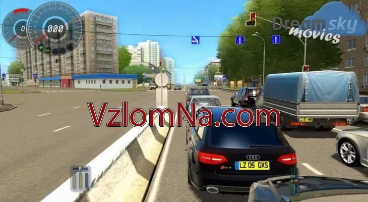 Driving in Traffic Коды и Читы Монеты