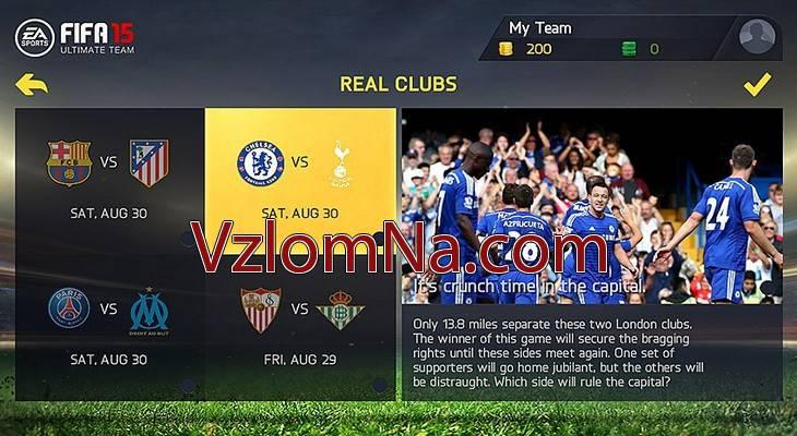 FIFA 15 Ultimate Team Коды и Читы Монеты и Деньги