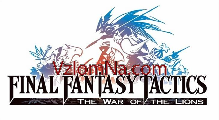 FINAL FANTASY TACTICS : WotL Коды и Читы Очки