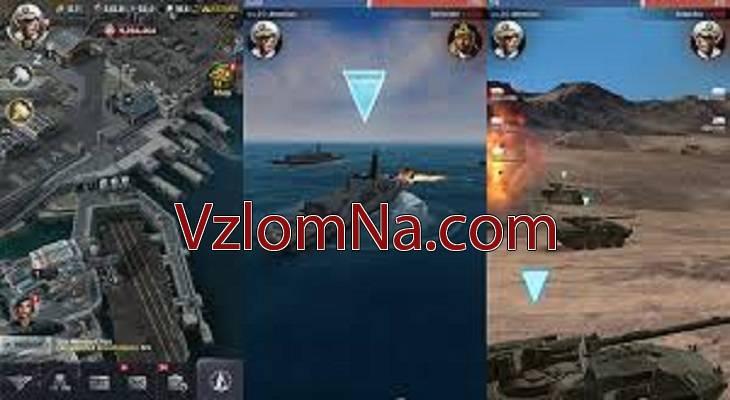 Gunship Battle: Total Warfare Коды и Читы Деньги